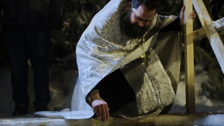 В Самаре освятили единственную крещенскую купель