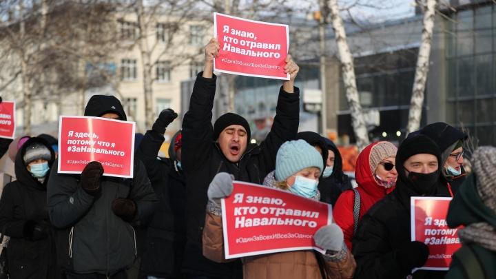 20-летнего новосибирца подозревают в призывах к массовым беспорядкам и погромам. Заведено уголовное дело