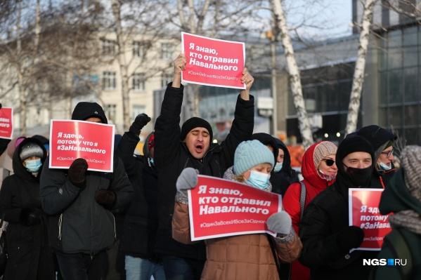 В эту субботу сотни новосибирцев вышли на несанкционированную акцию протеста