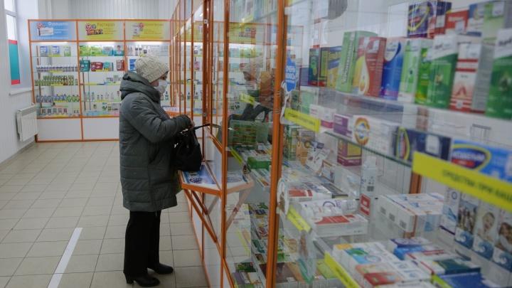 В Омске популярный антибиотик подорожал за полгода почти в пять раз