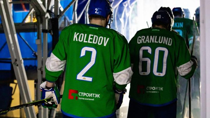 У «Салавата Юлаева» нет шансов: хоккейно-околохоккейная рефлексия нашего колумниста