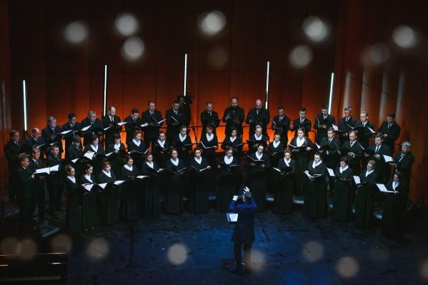 Концерт памяти состоится на сцене Оперного