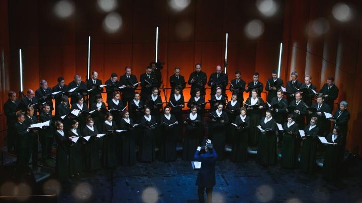 Пермский театр оперы и балета проведет концерт в память о жертвах стрельбы в ПГНИУ