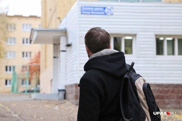 Студенты и руководители охранных служб не верят в надежность существующих систем безопасности