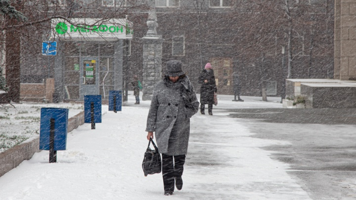В Челябинской области пойдет снег
