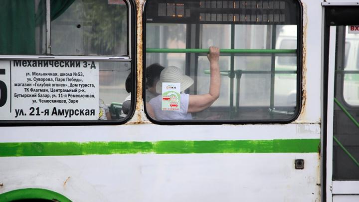 В автобусе на ходу перевернулась коляска с двухлетним ребенком