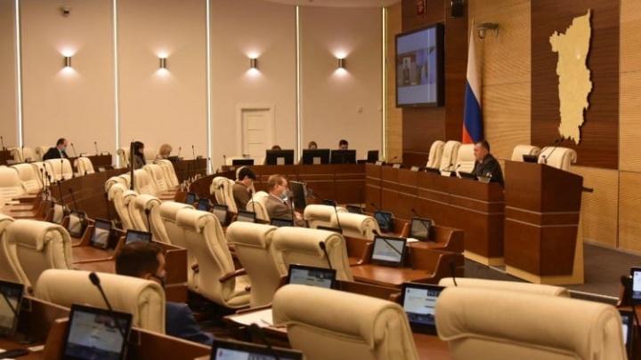 Депутаты Прикамского Заксобрания приняли новый пакет мер социальной поддержки