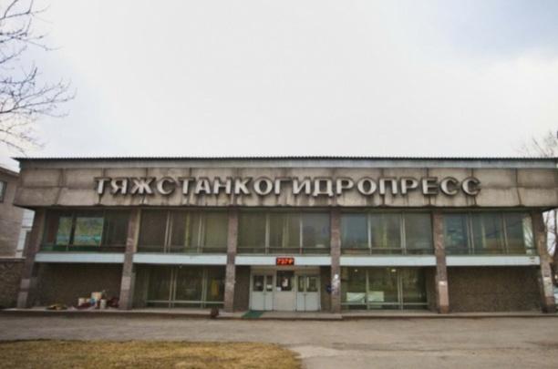 Полиция заметила в поступках собственника завода «Тяжстанкогидропресс» мошенничество