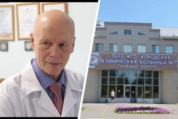 В больнице Вадим Коваленко проработал почти 40 лет