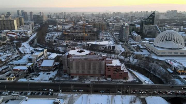 УГМК снесет гостиницу «Дели» за два месяца