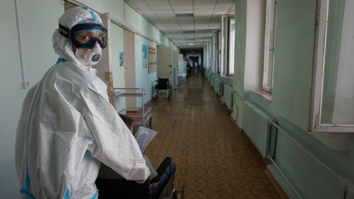 В Красноярском крае возобновляют региональные выплаты медикам в «красной» зоне