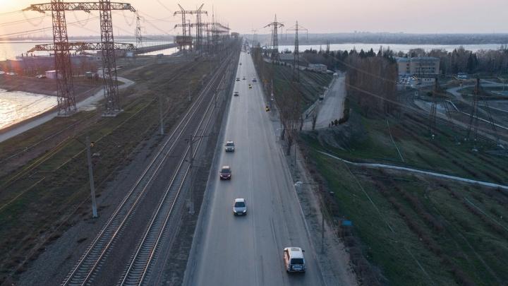 Неужели дождались: в Волгограде в тестовом режиме открыли дорогу на Волжской ГЭС