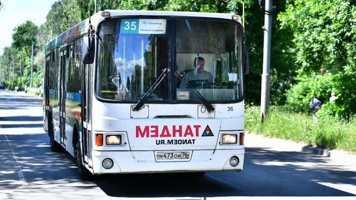 В Ярославле начала работать новая маршрутная схема