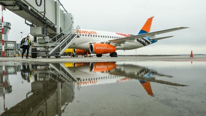 «Нас встречали пожарные»: самолет из Екатеринбурга, экстренно севший в Самаре, долетел до места назначения