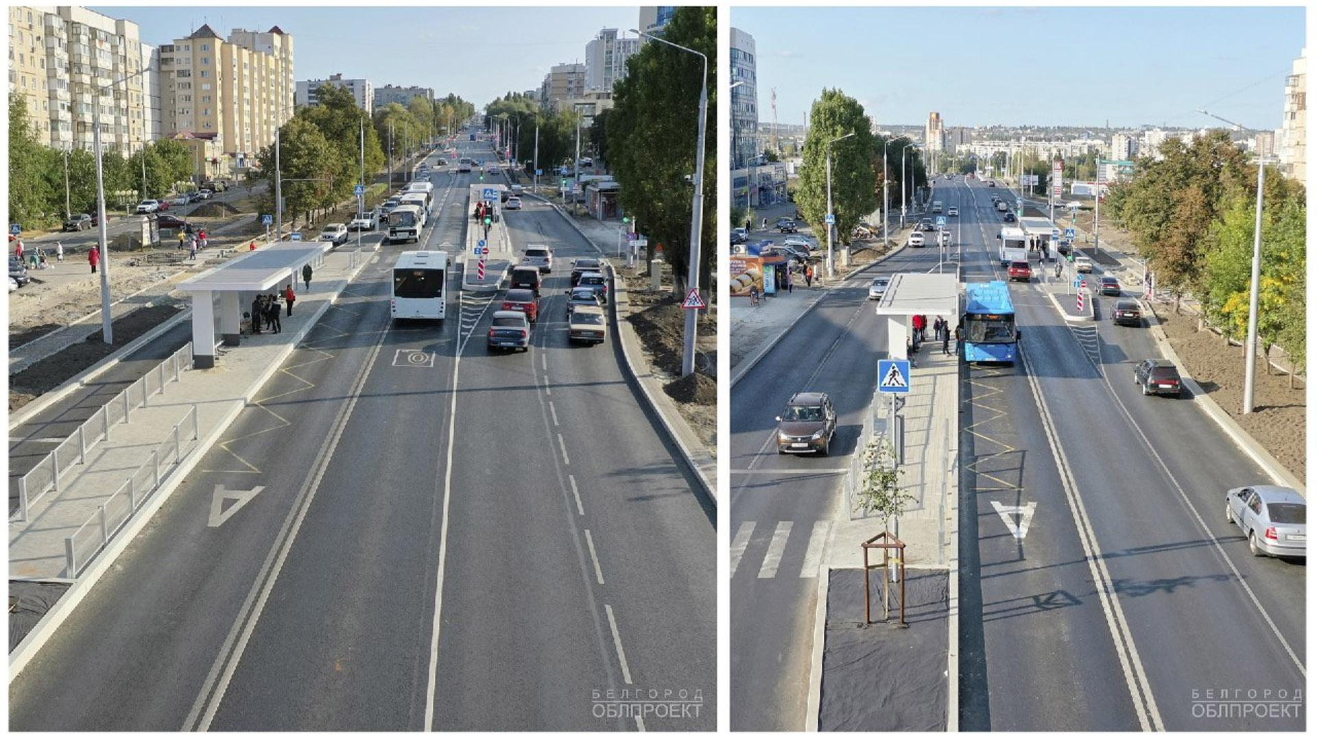 Выделенные полосы по центру проезжей части на улице Щорса в Белгороде