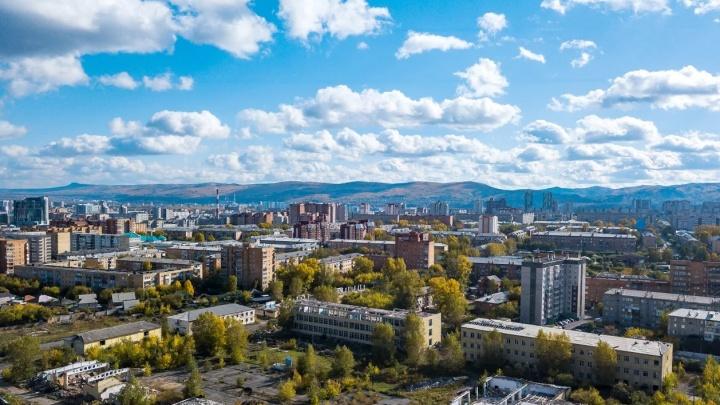 Мэрия выставила на аукцион два гектара земли под высотную застройку в районе Красномосковской