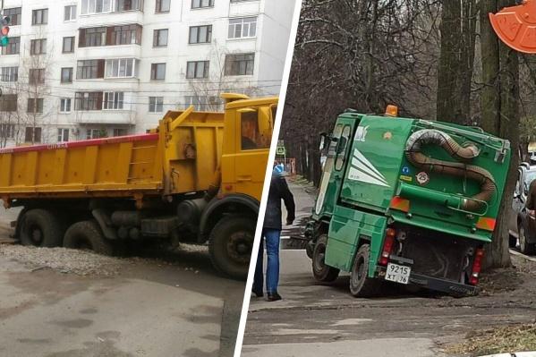 За день в Ярославле произошло несколько провалов