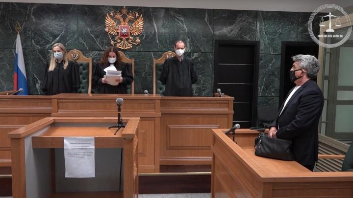 На Кубани бывшего начальника отдела полиции приговорили к 7 годам за взятку