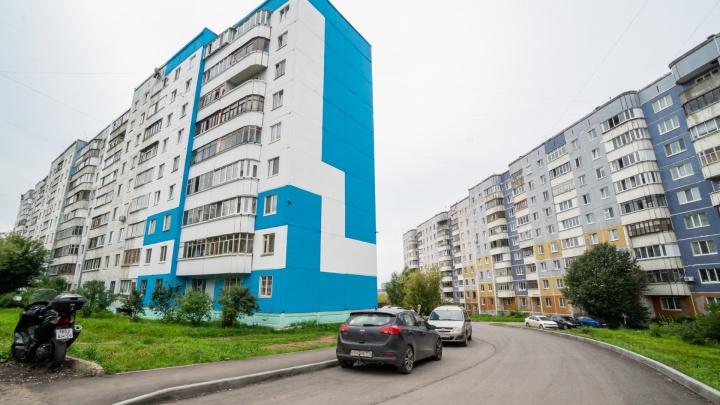 Если двор давно просит ремонта: как попасть в программу благоустройства в Перми