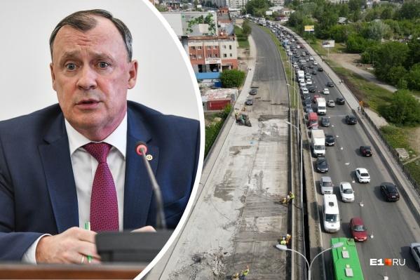 Разговор с мэром о дорожных ремонтах в Екатеринбурге