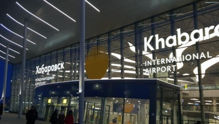 «Температура -53градуса»: рейс из Новосибирска в Якутск перенаправили в аэропорт Хабаровска