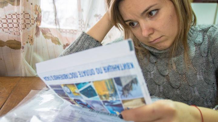 Жителям четырех городов Самарской области пришлют новые квитанции за газ