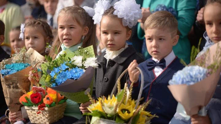 «Срочно! Кто отдыхал в Крыму?» В екатеринбургских школах начали собирать информацию, кто где был