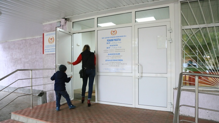 В правительстве разъяснили, как в большие майские выходные будут работать челябинские поликлиники и больницы