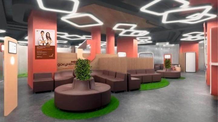Смешение минимализма и экостиля: смотрим дизайн-проект главного офиса МФЦ, созданный студентами УрФУ