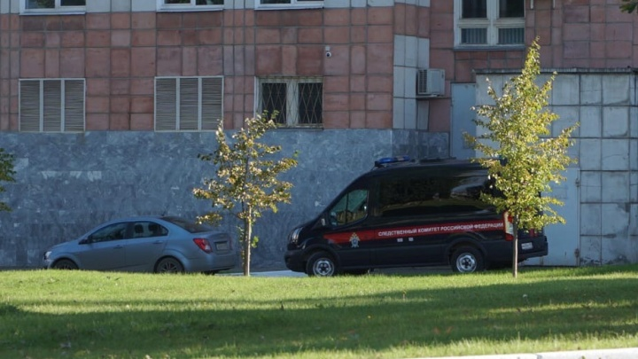 Студенту, устроившему стрельбу в пермском университете, проведут психиатрическую экспертизу