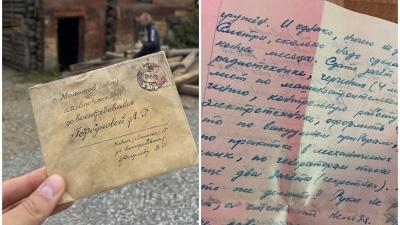 """«Дай, Любочка, твои <nobr class=""""_"""">губки —</nobr> целую крепко»: в Перми разбирали старый дом и нашли письмо, отправленное 70 лет назад"""
