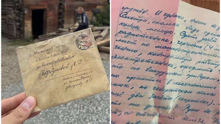 «Дай, Любочка, твои губки — целую крепко»: в Перми разбирали старый дом и нашли письмо, отправленное 70 лет назад