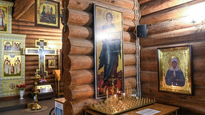 В Екатеринбурге прихожанин вынес из храма золото