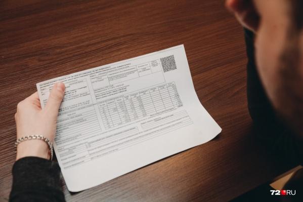 Платежки с новыми тарифами должны прийти в ноябре 2021 года