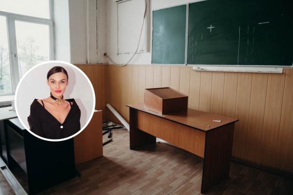 Алёна Водонаева училась в ТюмГУ на журналиста