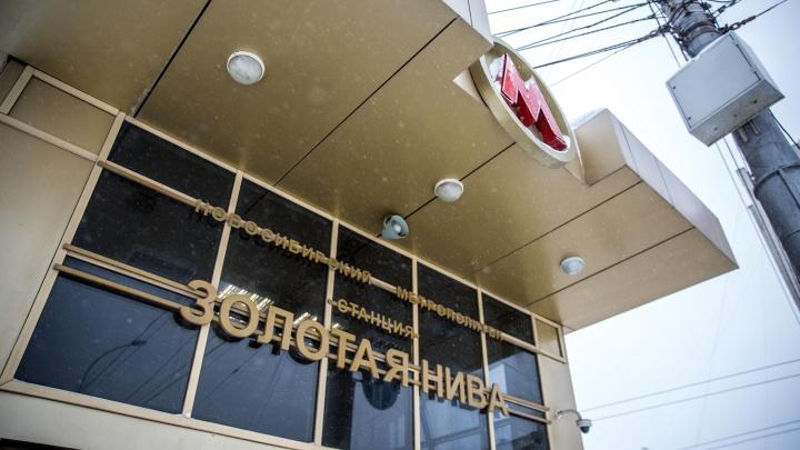 Многолетний долгострой возле метро «Золотая Нива» превратят в торгово-выставочный комплекс
