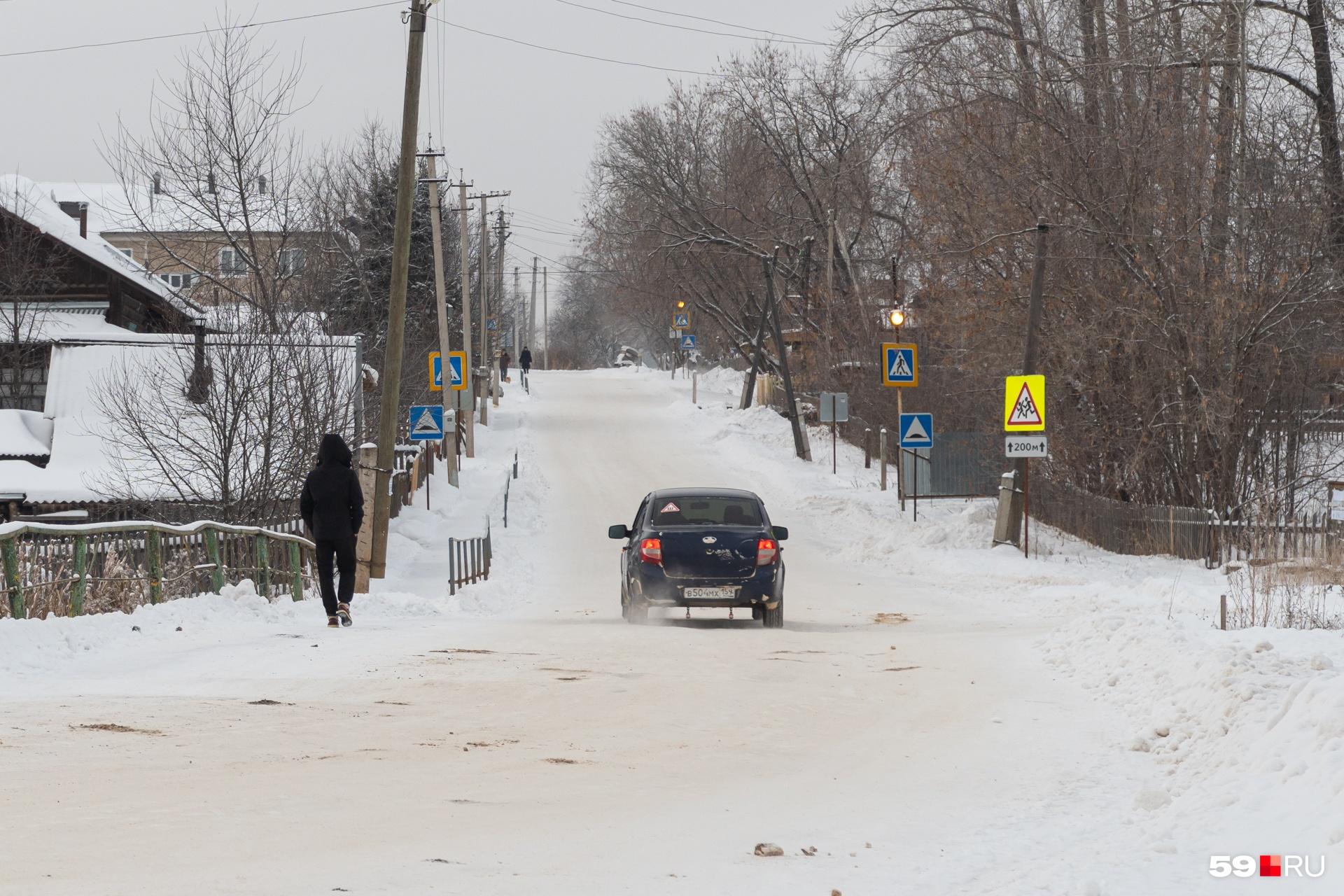 Одна из улиц Северного Коммунара