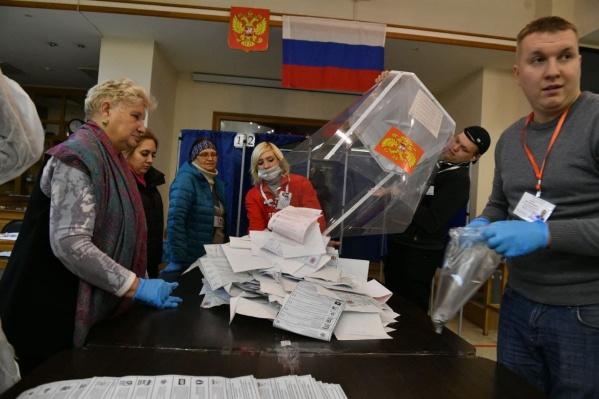 Опустошение ящика для голосования