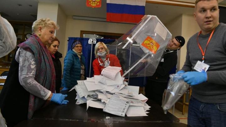 Как голосовали и как считали: все о выборах в Госдуму и Заксобрание в Екатеринбурге