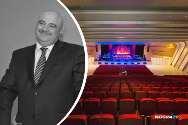 Фирма«КрасКонцерт»Александра Мелкумяна базировалась в здании Гранд-холл «Сибирь»