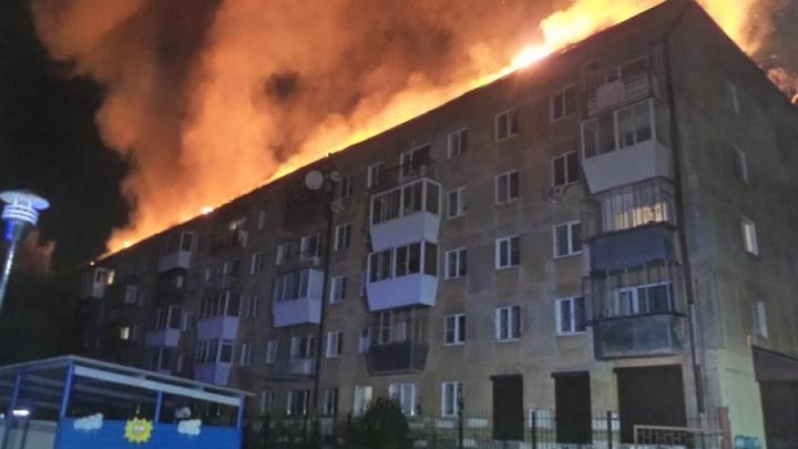 В Екатеринбурге собрали комиссию по пожару на Мичурина. Мы узнали, что решили эксперты