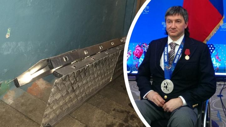 В Челябинске у серебряного призера Паралимпиады украли пандус, установленный им за свой счет