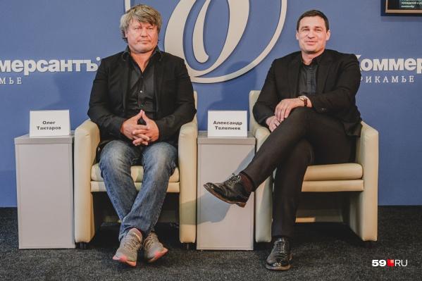 Олег Тактаров и Александр Телепнев на встрече