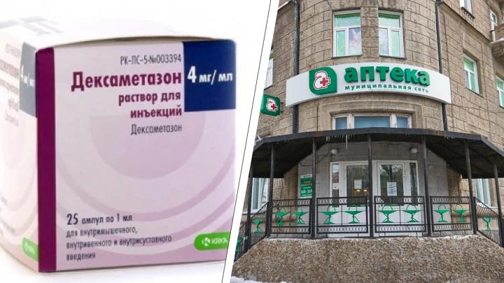 Из новосибирских аптек исчез препарат, спасающий жизни в экстренных ситуациях. Гормона нет почти месяц