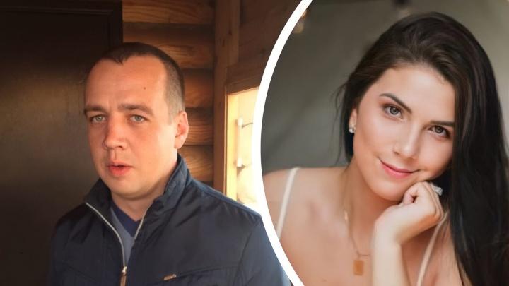 Экс-полицейский из Тобольска проиграл апелляцию. Он убил жену, чтобы скрыть побои