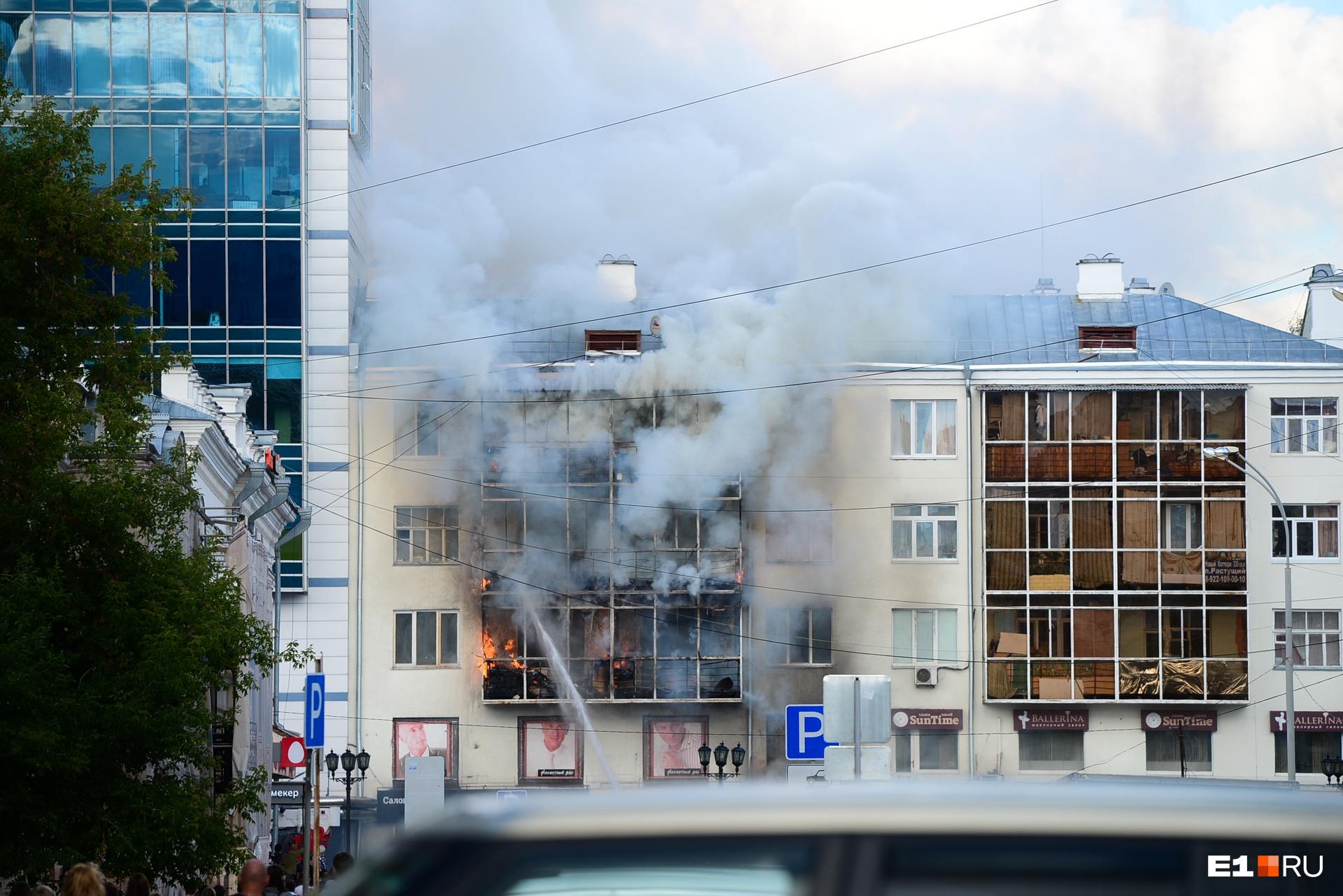 Во время пожара серьезно пострадал фасад, который является предметом охраны