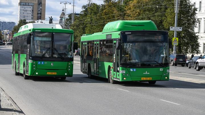 В Екатеринбурге десятки автобусов изменят схему движения