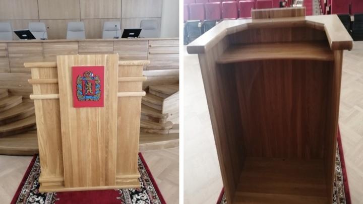 В правительстве края заказали реставрацию трибуны для выступлений в Большом зале за 113 тысяч рублей