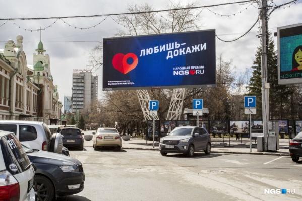 10 лучших компаний Новосибирска получат приз из рук народных героев на сцене Оперного театра