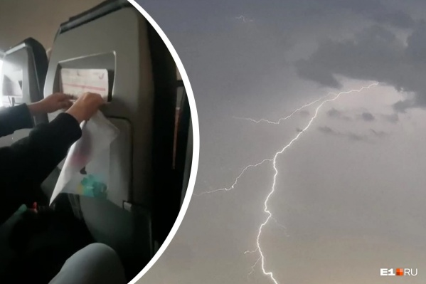 Над Черным морем молния ударила в самолет Azur Air, 25 сентября вылетевший из Екатеринбурга в Сочи